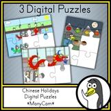 VIPKID / gogokid - Chinese Holiday Digital Puzzles *ManyCam*