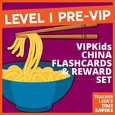 VIPKid China Flashcards and Reward Set - PreVIP - Level One