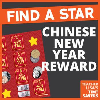 VIPKid Chinese New Year Red Envelope Find a Star Reward