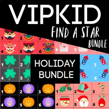 VIPKid FAS Find A Star Rewards: HOLIDAYS Bundle
