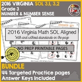 VIRGINIA 2016 MATH SOL BUNDLE GRADE 3 NUMBER AND NUMBER SENSE 3.1, 3.2