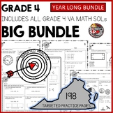 MATH BIG BUNDLE  GRADE 4 VIRGINIA MATH SOLs WORKSHEETS