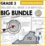 VIRGINIA MATH SOL GRADE 3 BIG BUNDLE OF TARGETED PRACTICE