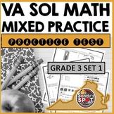 VIRGINIA SOL MATH GRADE 3 SET 1 PRACTICE TEST MIXED PRACTICE