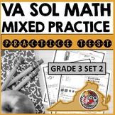 VIRGINIA SOL MATH GRADE 3 SET 2 PRACTICE TEST MIXED PRACTICE