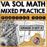 VIRGINIA SOL MATH GRADE 3 SET 3 PRACTICE TEST MIXED PRACTICE