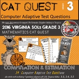 VIRGINIA 2016 SOL MATH Grade 3 CAT QUEST Computation and Estimation Task Cards