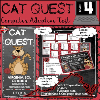 VIRGINIA SOL MATH Grade 4 CAT QUEST Cards Number and Number Sense Deck 4