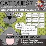 VIRGINIA 2016 SOL MATH Grade 5 CAT QUEST COMPUTATION AND ESTIMATION