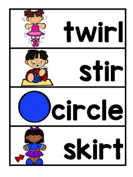 VOCABULARY CARDS-R-CONTROLLED VOWELS BUNDLE