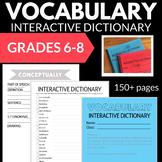 VOCABULARY INTERACTIVE NOTEBOOK DICTIONARY NO PREP 6-8