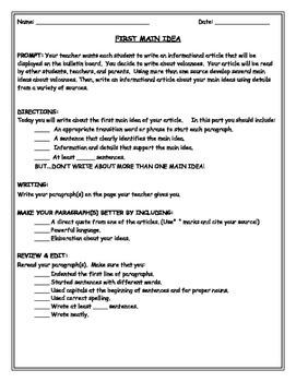 SBAC PREP  VOLCANOES: TEXT-BASED INFORMATIVE WRITING INTERMEDIATE