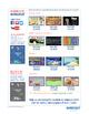 VOLUME | FREE Math Poster, Worksheet, Math Video & Song |