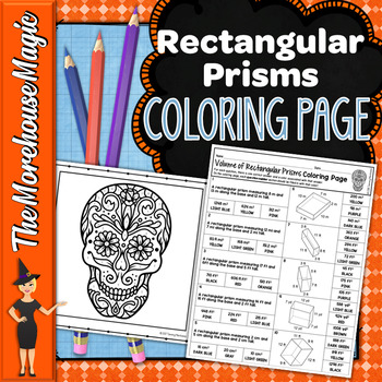 VOLUME OF RECTANGULAR PRISMS MATH COLOR BY NUMBER, QUIZ
