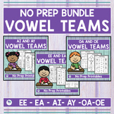 VOWEL TEAMS WORKSHEETS - DISTANCE LEARNING PACKETS