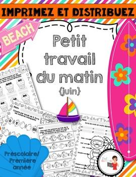 Vacances//Petit travail du matin {bell work}/JUIN