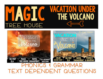 Vacation Under the Volcano NO PREP and Text Dependent Questions BUNDLE