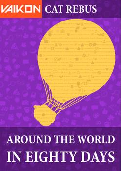 Vaikon Cat: Around the World in 80 Days