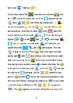 Vaikon Emoji: The Old House