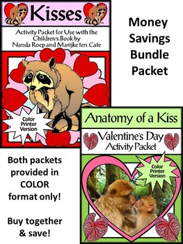 Valentine's Day Reading Activities: Kisses & Anatomy of a Kiss Bundle