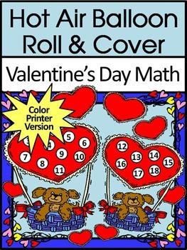 Valentine's Day Math Activities: Hot Air Balloon Valentine