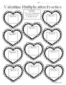 Valentine Multiplication Practice Worksheet