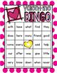 Valentine BINGO {sight words}