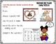 Valentine Bear Ending Sounds Puzzles File Folder Game Literacy Center