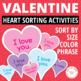 Valentine's Day Bundle:  Valentines Day Activites for Pres
