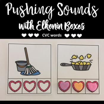 Valentine CVC Elkonin Sound Boxes