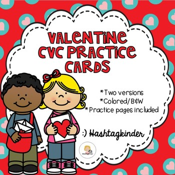 Valentine CVC Fill in the Blank Cards