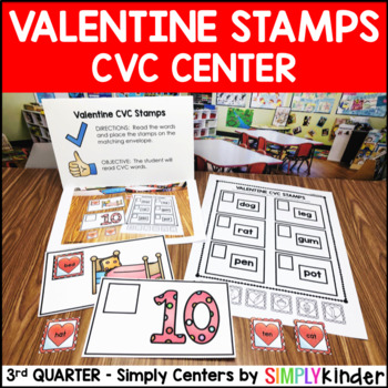 Valentine CVC Stamp Center