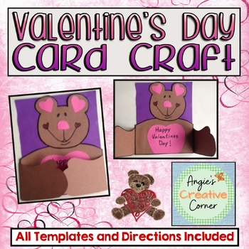 Valentines Day Card Project