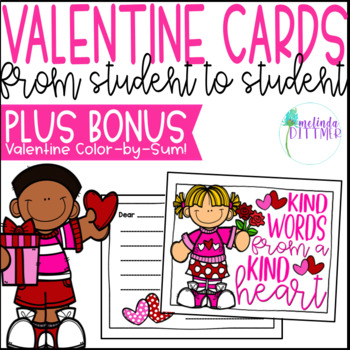 Valentine Cards from Student to Student