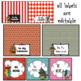 Valentine Cards ~ Circus Theme