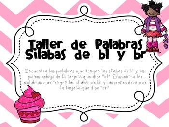 Valentine Center Spanish Freebie