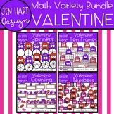 Valentine Clipart - Math Variety Bundle {Jen Hart Clipart}