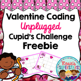 Valentine Coding Unplugged Freebie