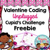 Valentine Coding Unplugged Freebie