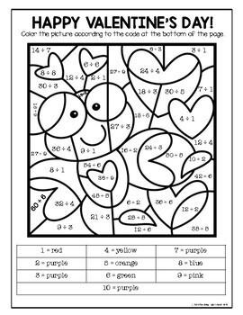 valentine color by number multiplication and division tpt. Black Bedroom Furniture Sets. Home Design Ideas