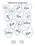 Valentine Color By Sight Word