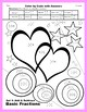 Valentine Color by Code: Add & Subtract Basic Fractions