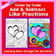Valentine Color by Code: Add & Subtract Fractions 5 in 1