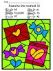 Valentine Color by Code Math Activities