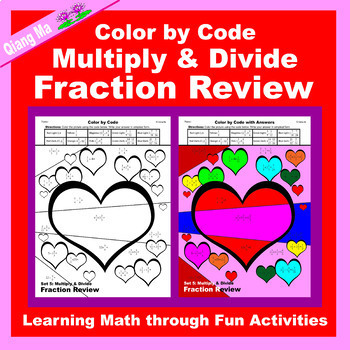 Valentine Color by Code: Multiple & Divide Fraction Review