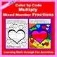 Valentine Color by Code: Multiply & Divide Fractions 5 in 1