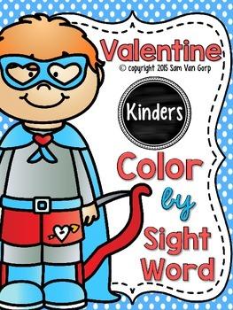 Valentine Color by Sight Word (Kindergarten)