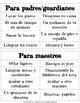 Valentine Coupons - (English & Spanish)