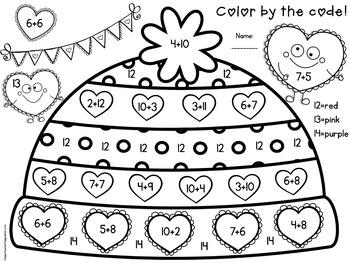 Valentine Craft - Hat