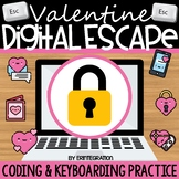 Valentine Digital Escape Room Keyboarding & Coding (Includ